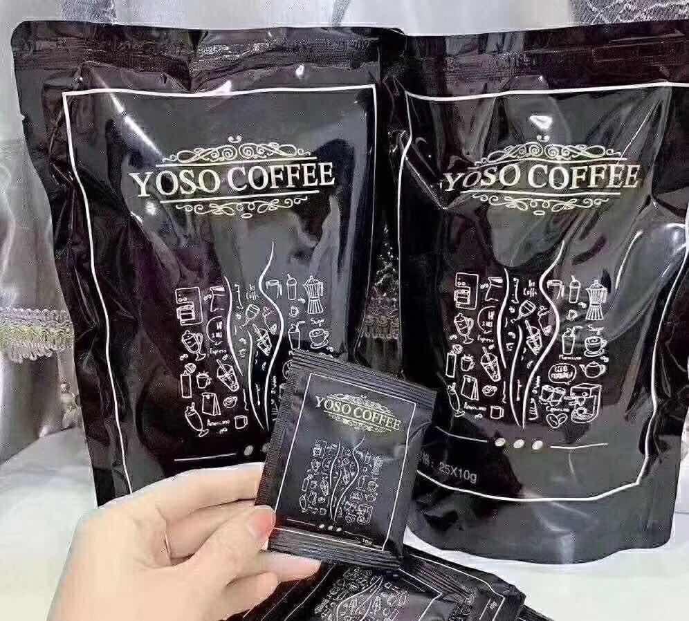 yoso奶咖瘦身咖啡出大事啦