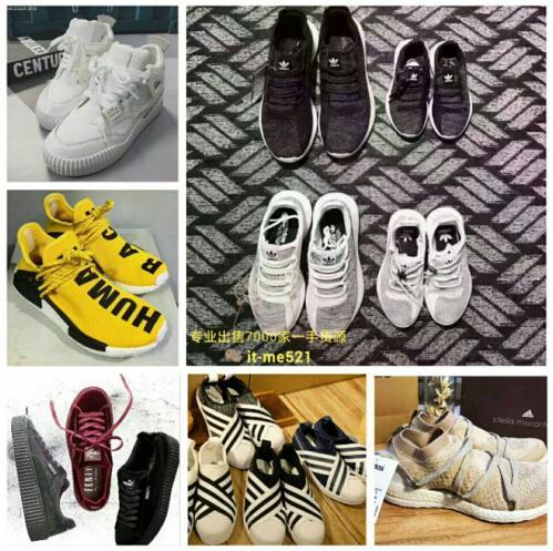 女鞋男鞋运动鞋一手货源招代理,一件代发无需囤货