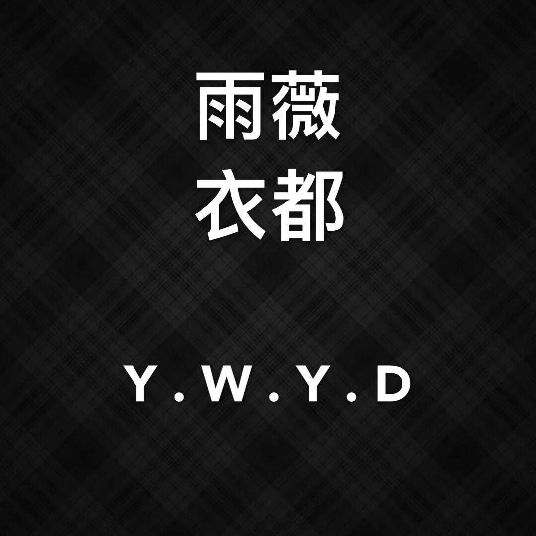 广州实体女装批发档口 一件代发 天天上新 最新款式