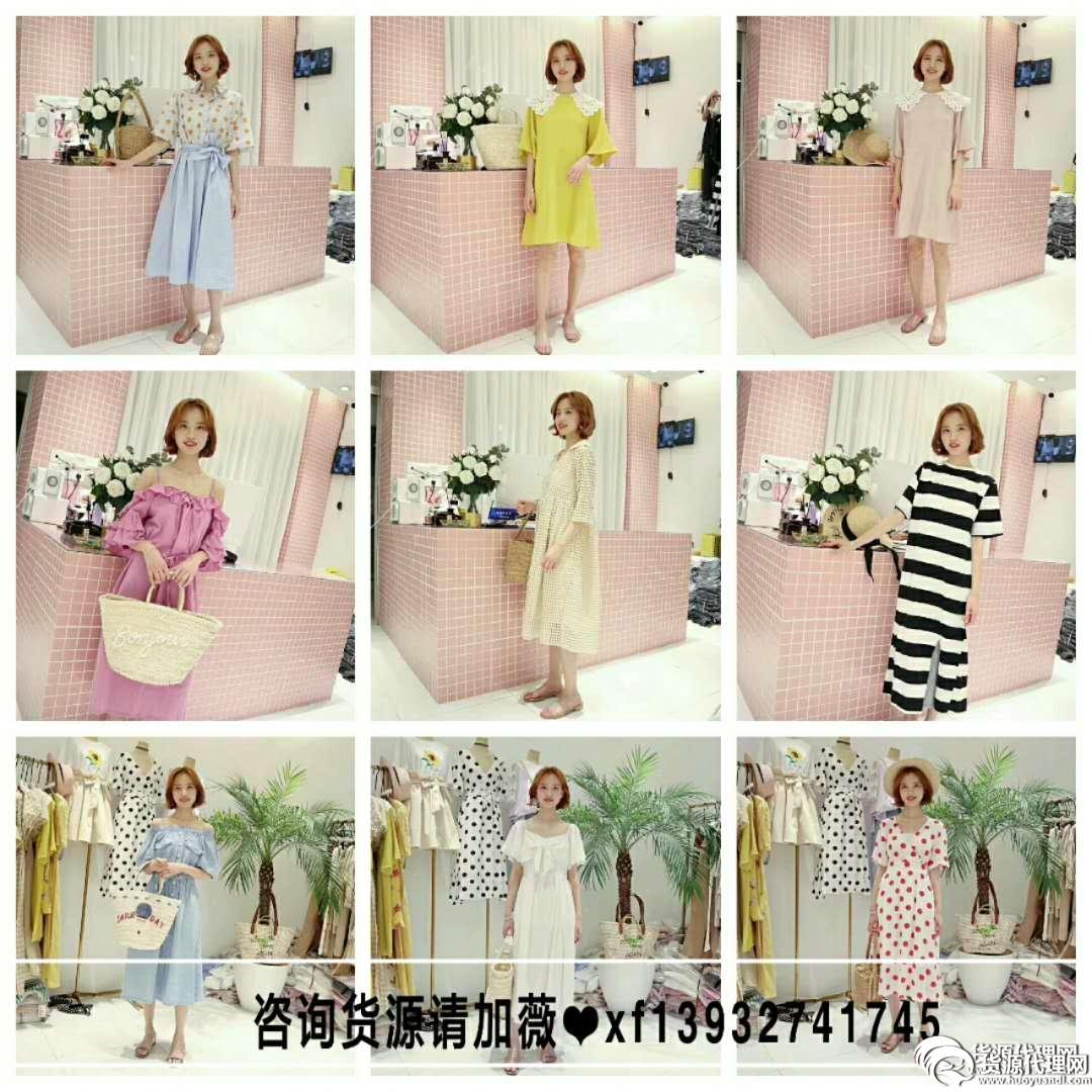 欧韩精品女装童装货源,厂家直销,微商一件代发,无需囤货