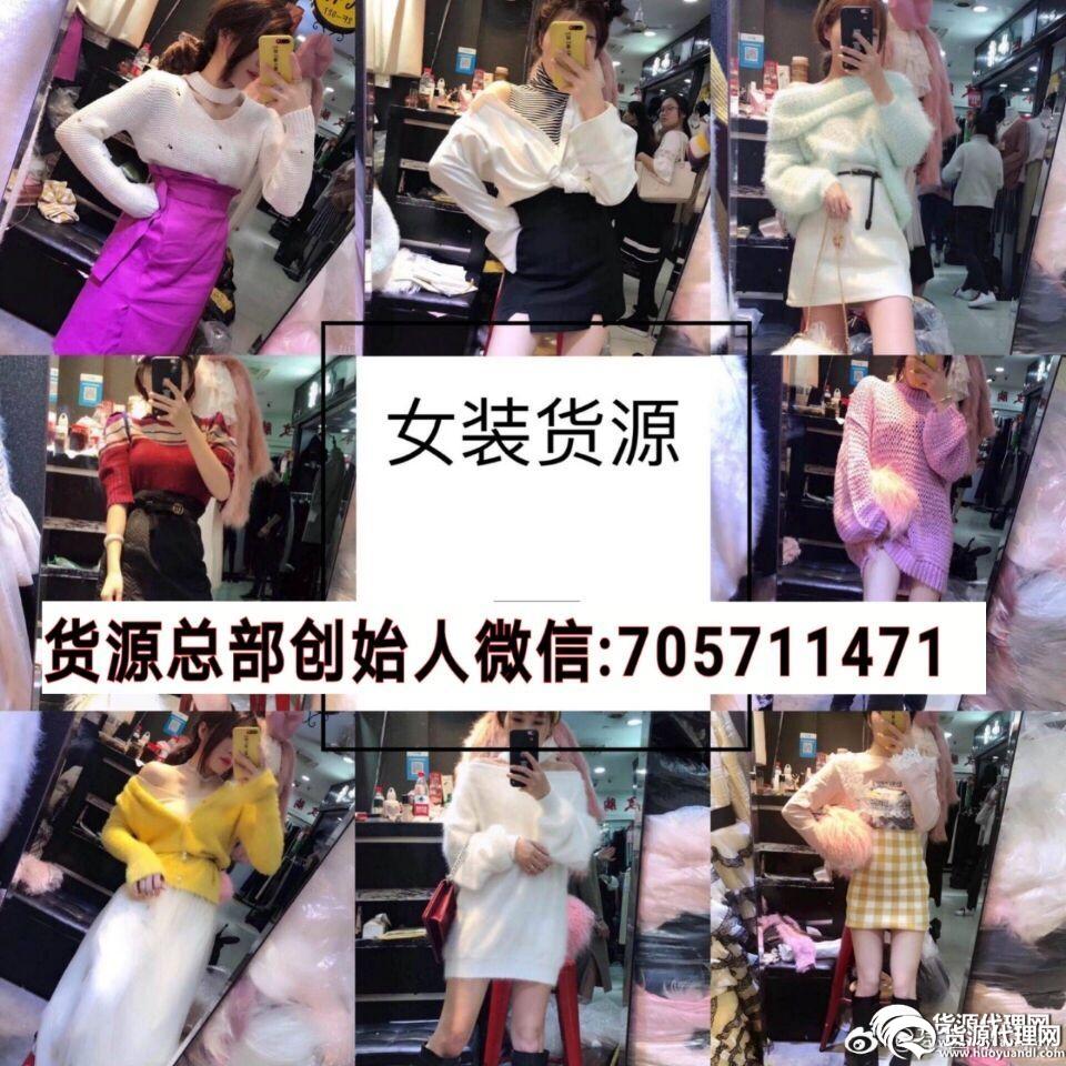 中韓男女童裝一手貨源總部免費招代理