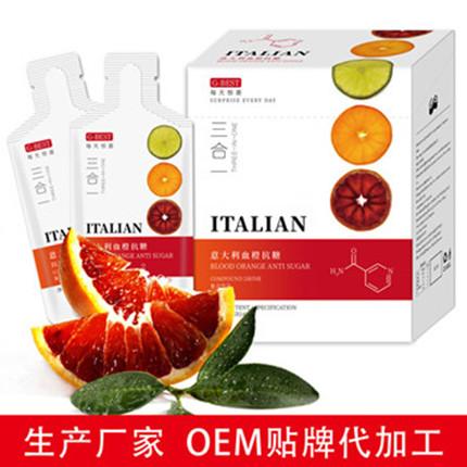 意大利血橙饮OEM贴牌代加工哪家比较好