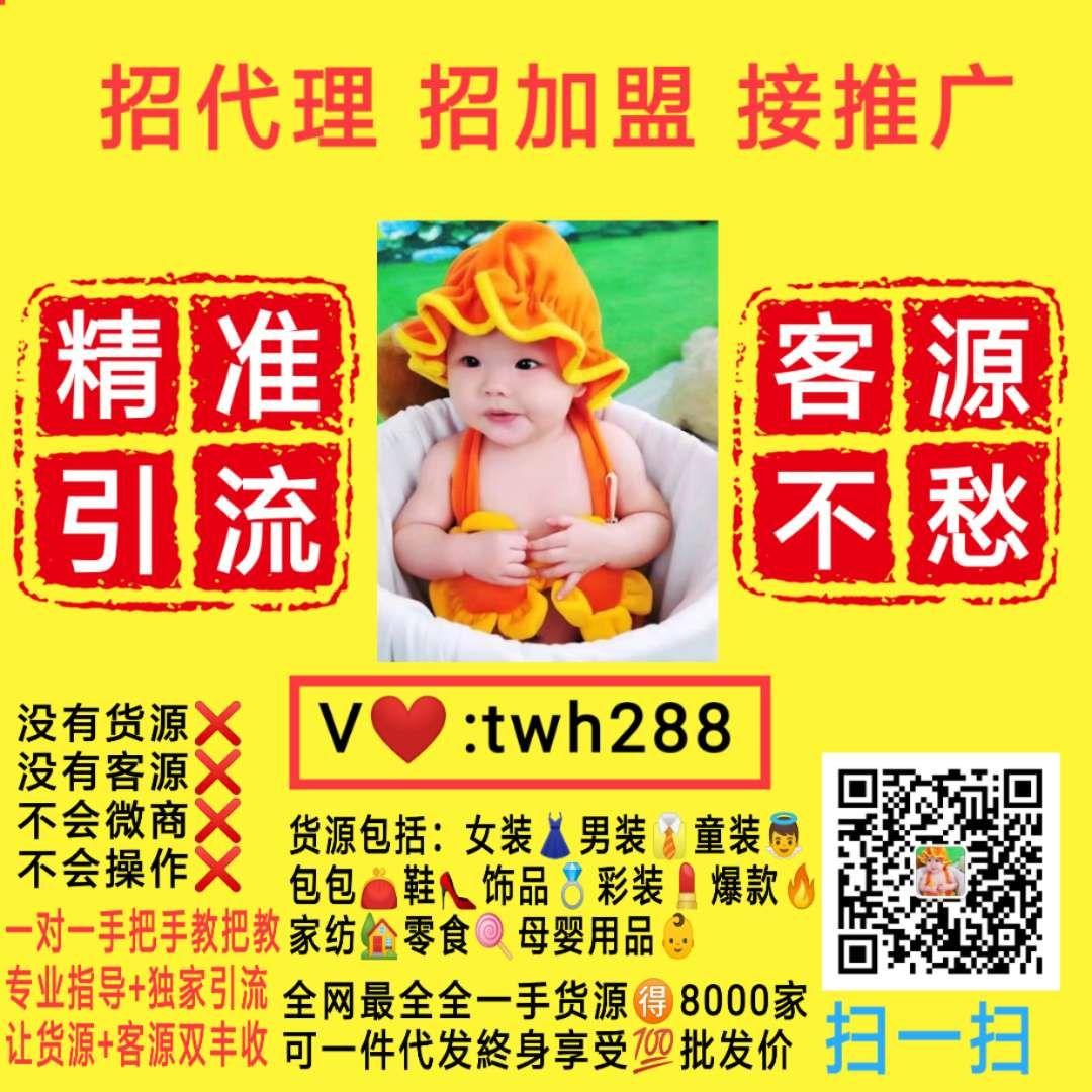 全网最全一手童装母婴玩具货源 引领童装新时尚
