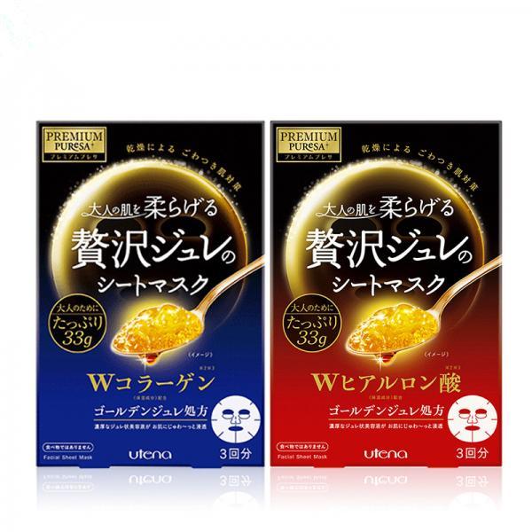 日本正品UTENA佑天蘭黃金果凍面膜一件代發免費代理