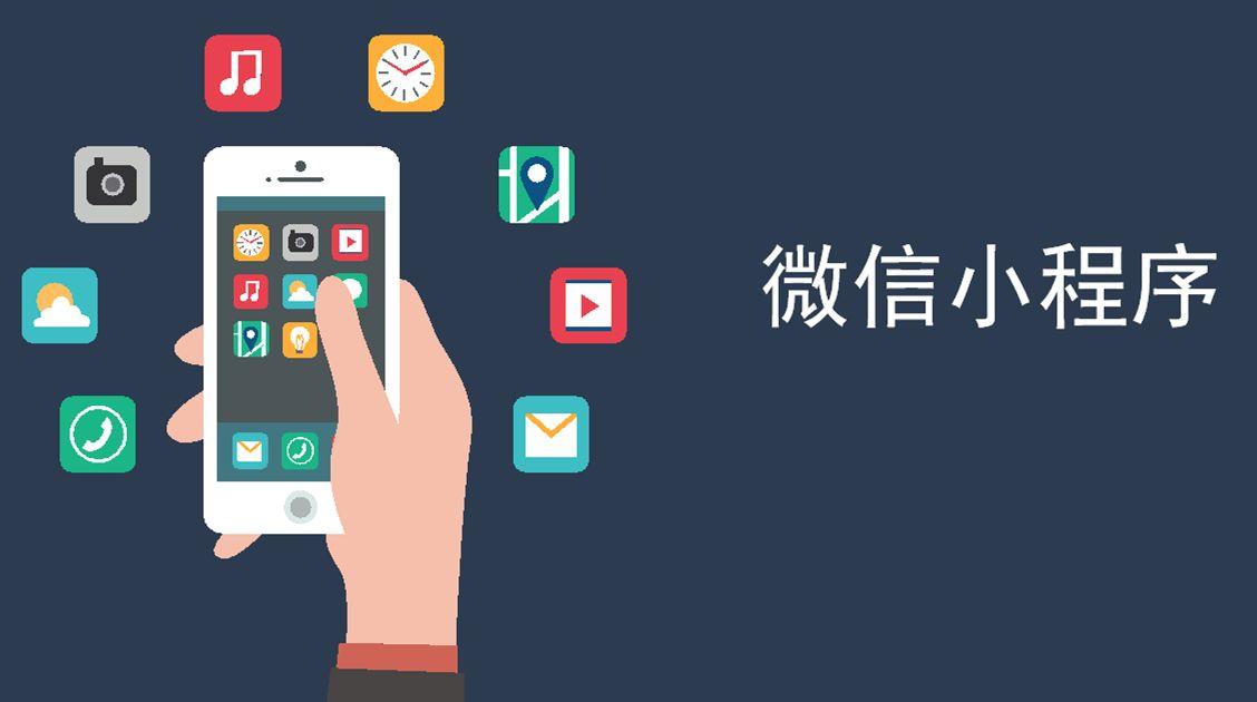 """58同城""""租房精选""""小程序上线聚焦用户租房本质"""