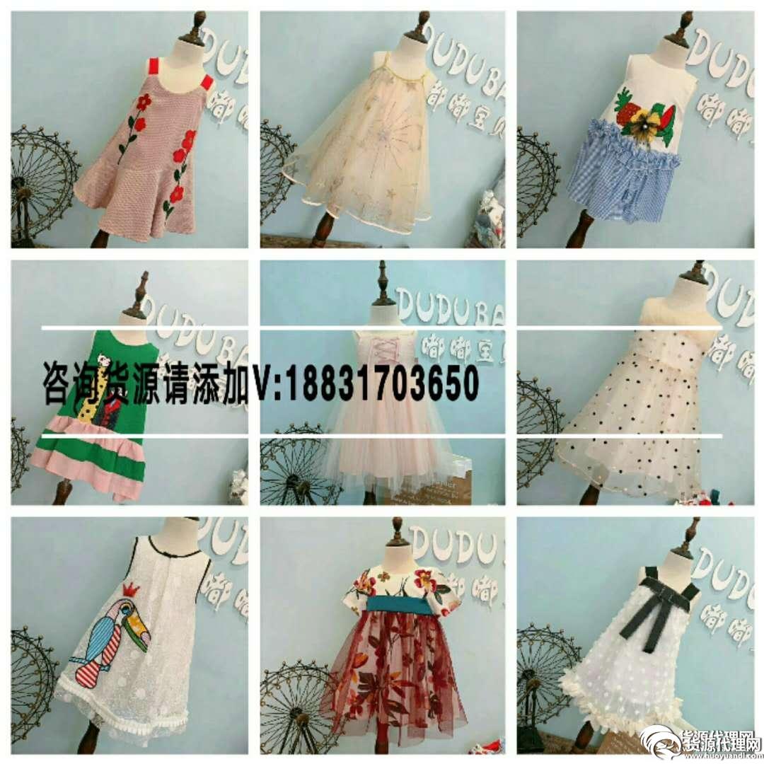 一手货源 低中高端 欧韩时尚女装 招代理加盟