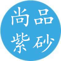 宜兴紫砂壶货源招募微商代理一件代发工艺品礼品定制