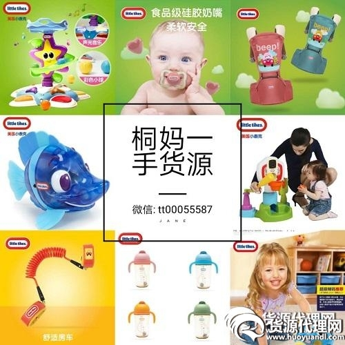 纸尿裤母婴玩具童装一手货源总部 一件代发 0囤货 0风险