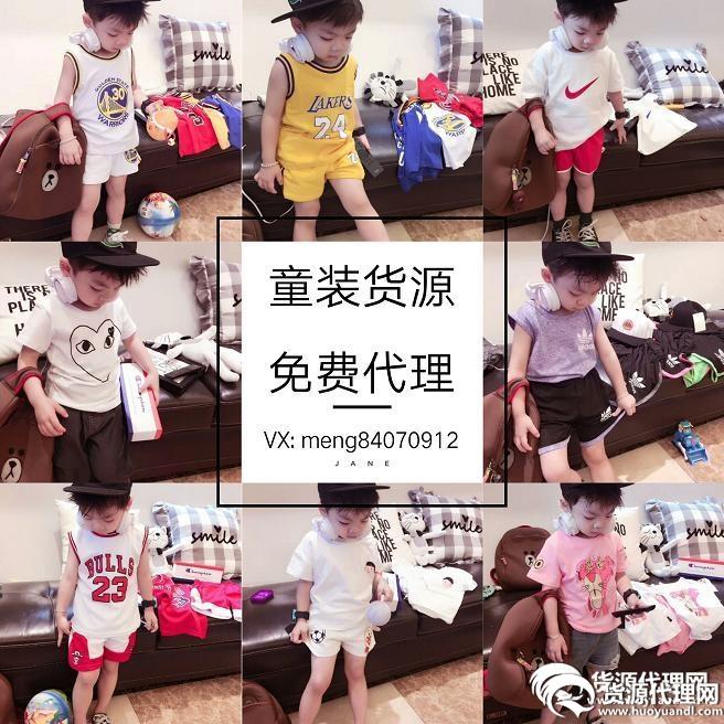 童装童鞋母婴用品玩具一手货源,免费招代理,招加盟