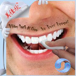 快速去除牙齿表面牙垢 美白洁牙擦 美佳欣洁牙绵 创业