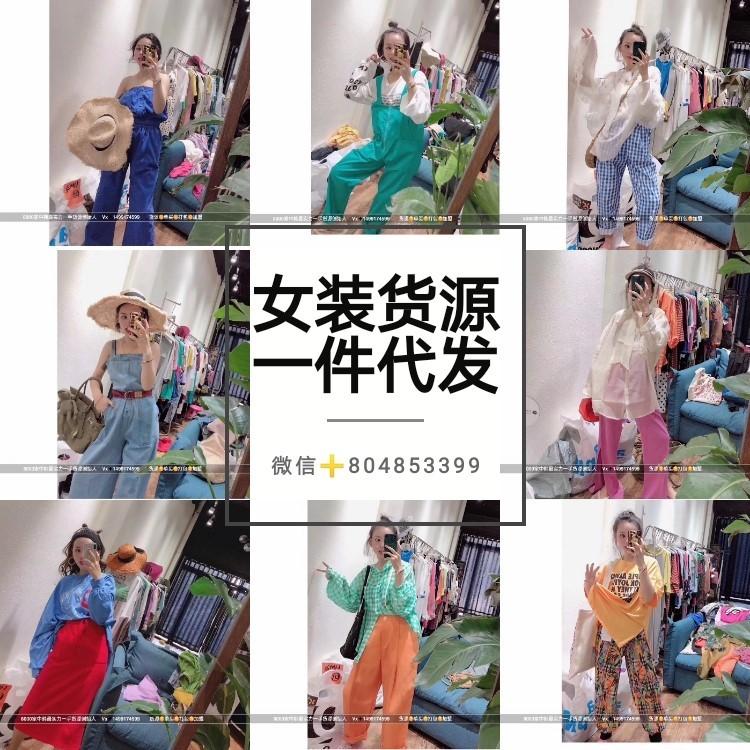 女装代理童装代理 9000家一手货源面向全国诚招微商加盟