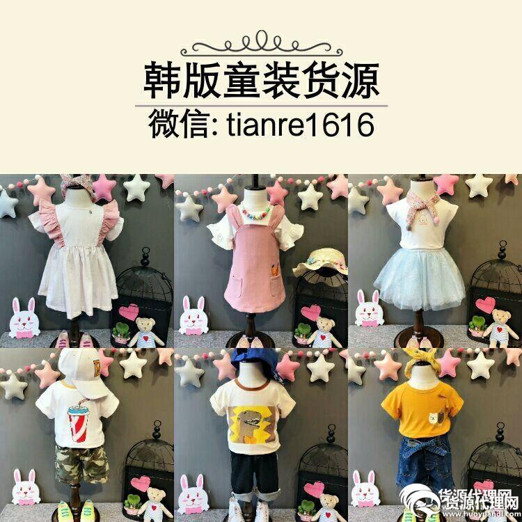 童装玩具母婴用品厂家直销无需囤货正品保证招微商代理!