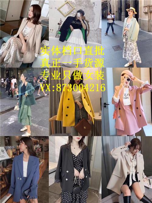 我们是在广州做女装批发档口的,欢迎任何对比,绝对的优势!