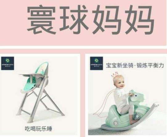 做微商五年多覺得很充實,主營玩具母嬰童品一手貨源,招代理。
