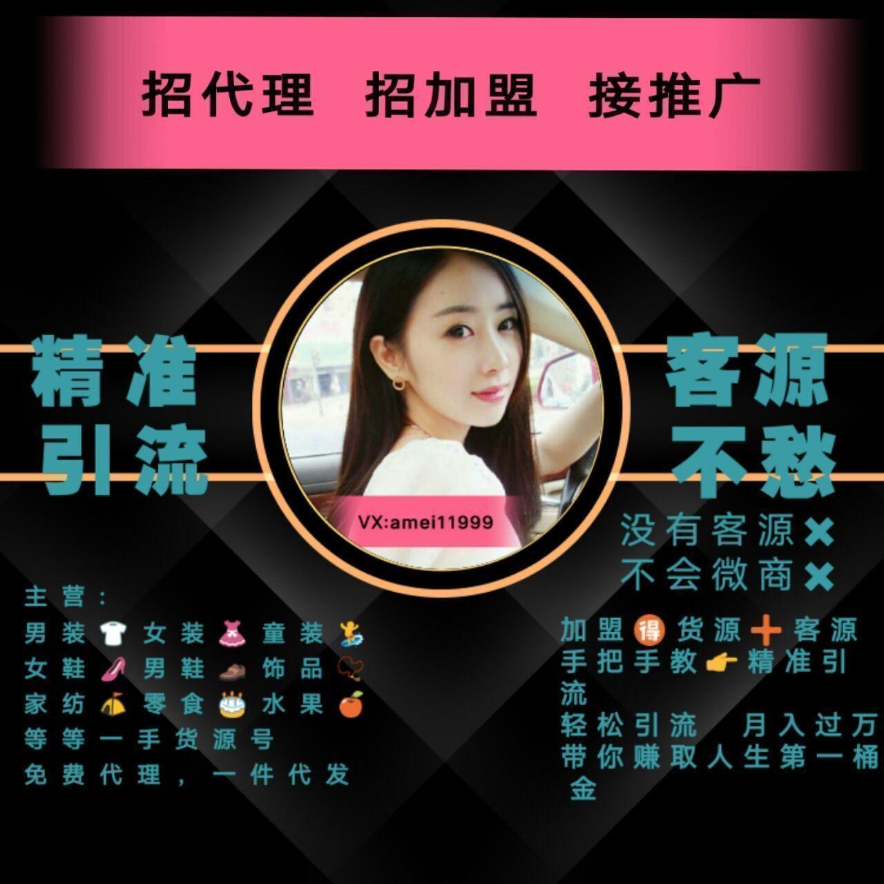 杭州四季青8000家童装女装货源总仓,支持一件代发