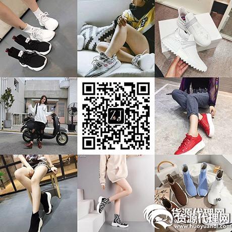 外贸奢品潮牌原单1:1男女鞋高品质供货招代理,明码标价。
