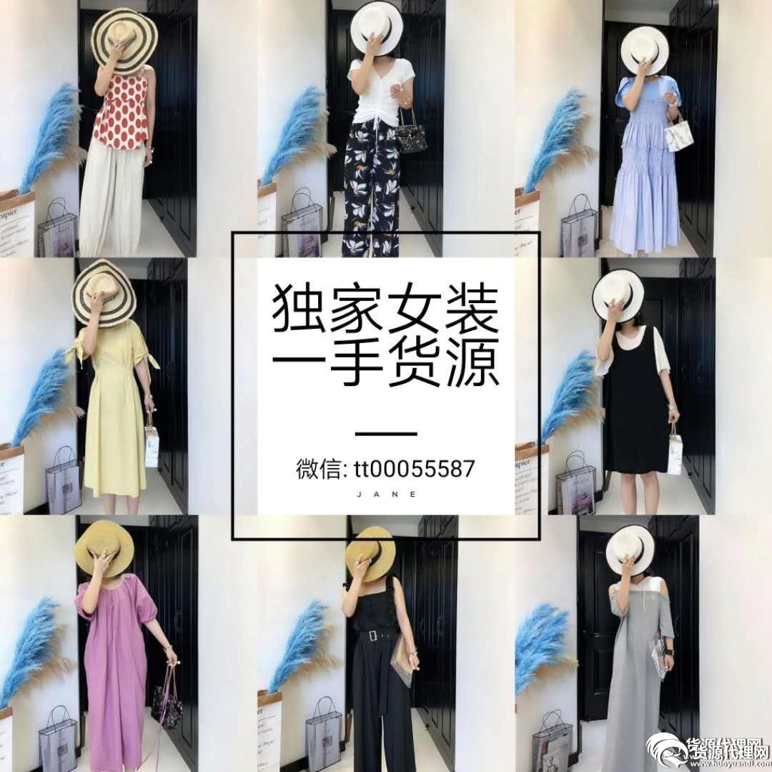 女装童装一手货源厂家批发价一件代发 推广客源方法