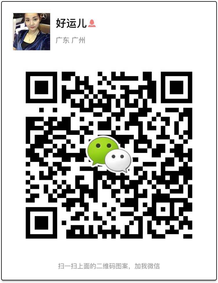 广东珠三角地区调派货车去哪里找呢