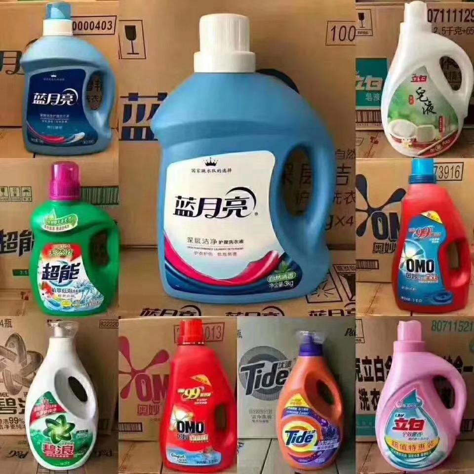 藍月亮洗衣液超能洗衣液立白洗衣液金紡柔順劑免費招全國代理商