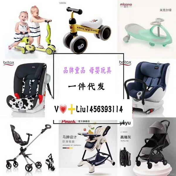 奶粉 玩具 母婴童装 一手货源 一件代发 招代理