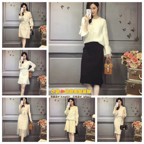 欧韩童装女装一手货源行业,宝妈大学生兼职的第一选择