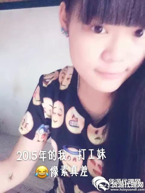 广东一面湖水代理小宝与香港壹面湖水结缘的故事