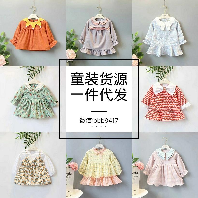 欧韩女装童装一手货源,让你左手孩子右手事业