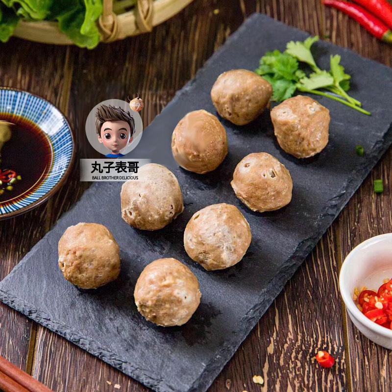 2020微商食品_网红食品代理_潮汕牛肉丸