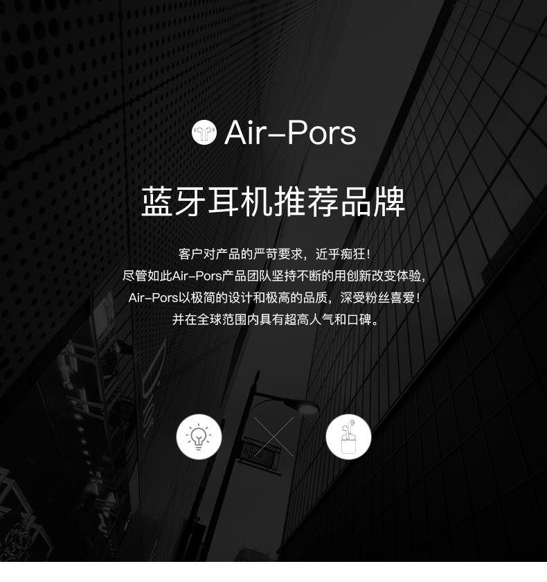 支持一件代发 airpods 二代三代 免费代理