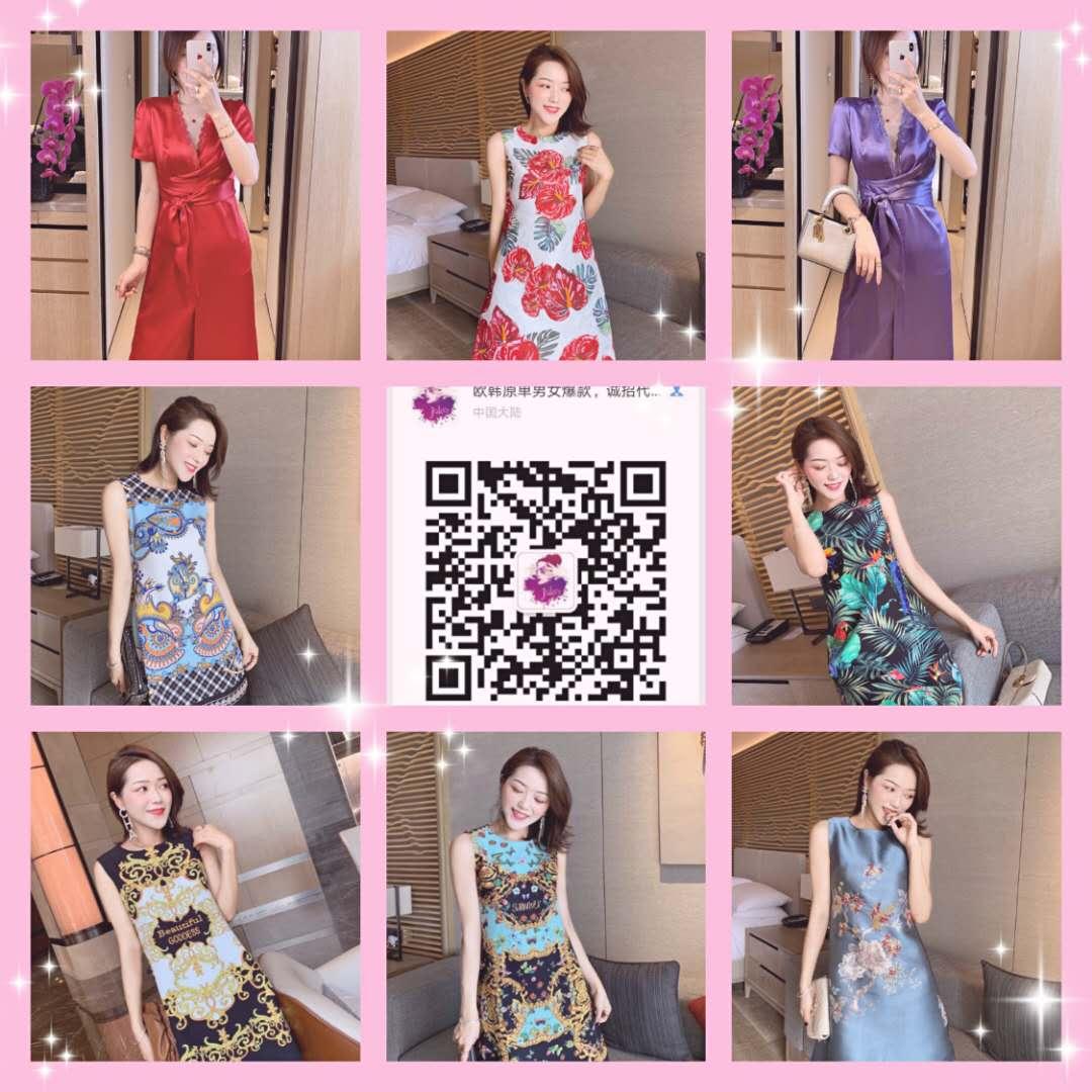 厂家直销实拍女装一手微商货源一件代发招加盟