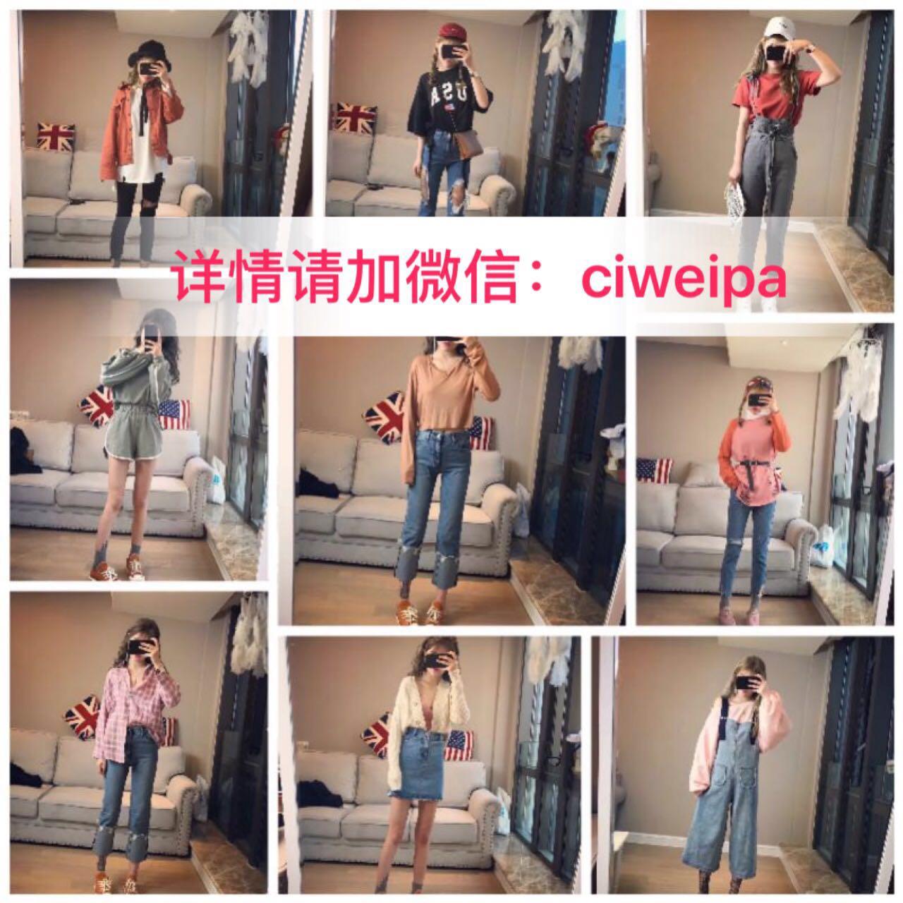 欧韩时尚爆款女装微商一手货源,免费代理,支持一件代发