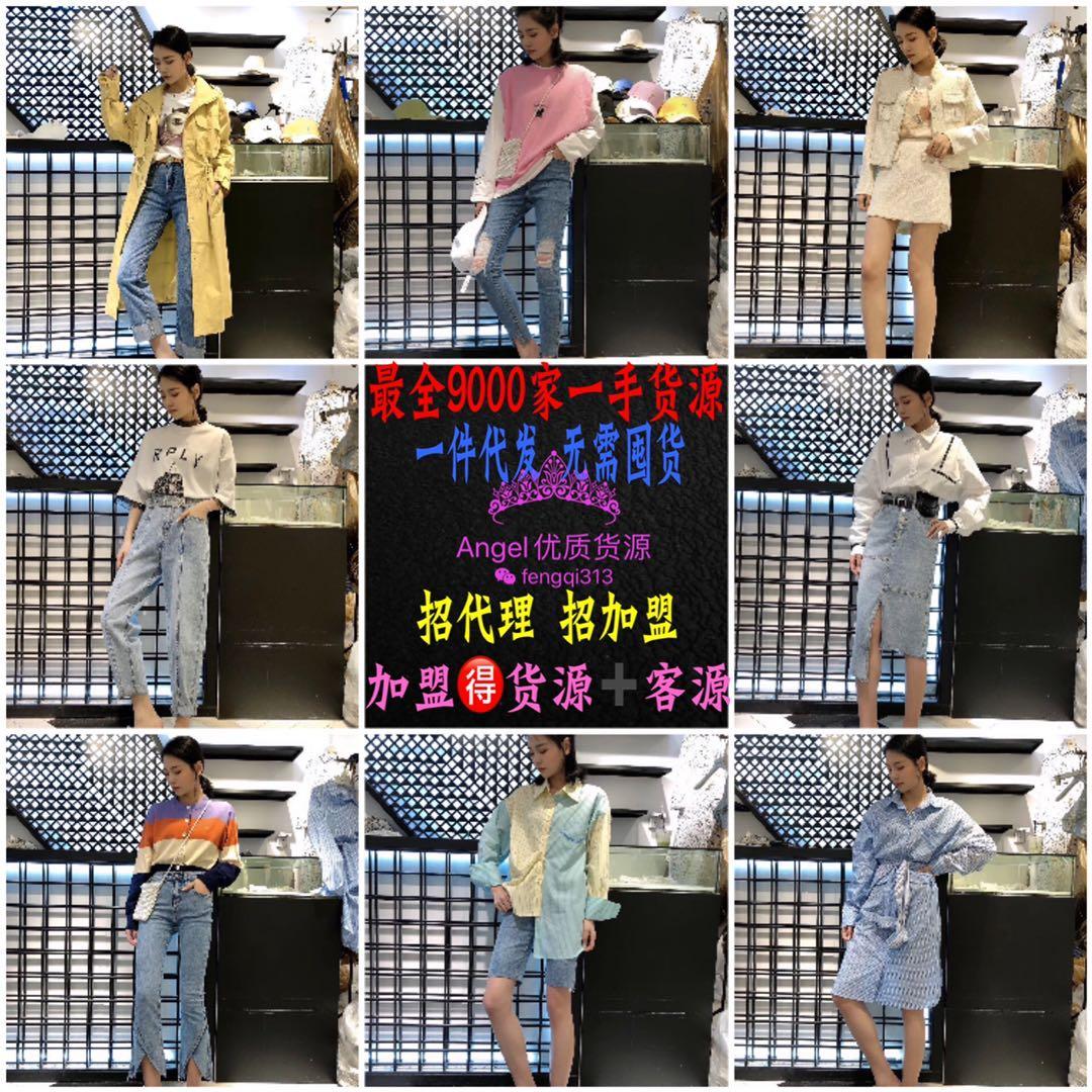 微商韩版爆款女装童装一手货源厂家直销一件代发诚招
