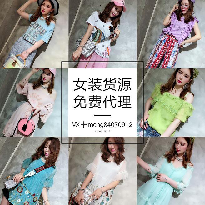 微商童装女装服装代理,韩版外贸原单童装女装代理一件代