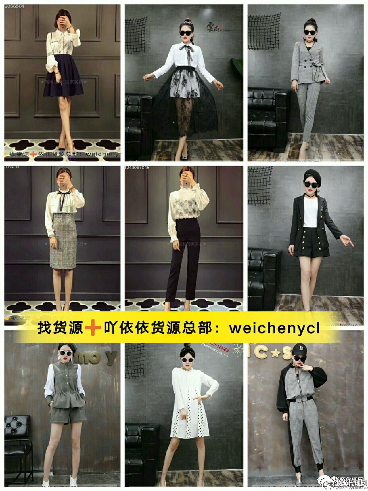 模特实拍精美女装档口低价出售招代理卖货