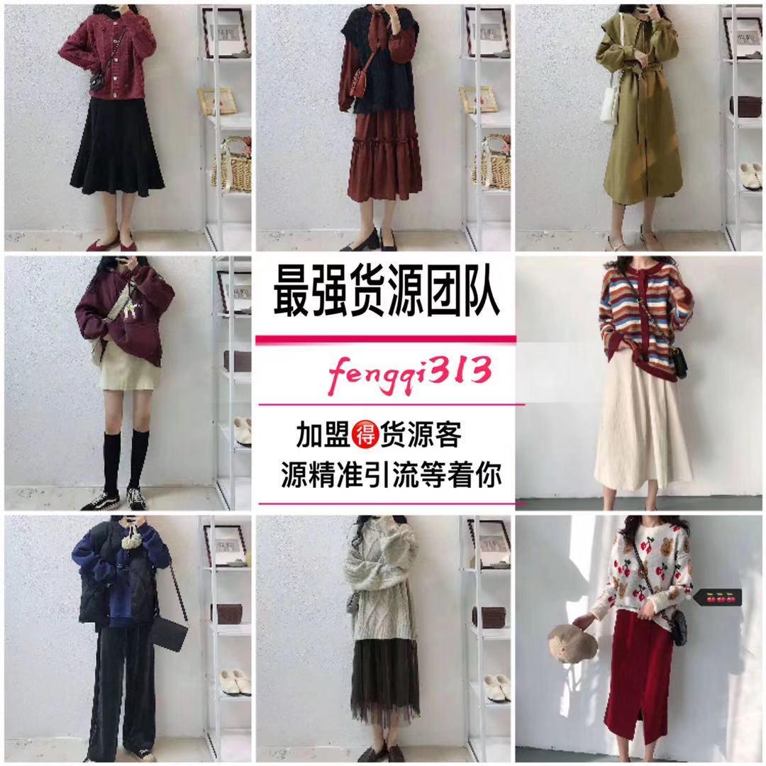 微商货源杭州四季青童装女装一手货源招微商代理厂家直销