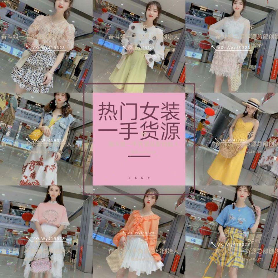 9900家批發市場童裝女裝頂級獨家一手貨源號加盟總部