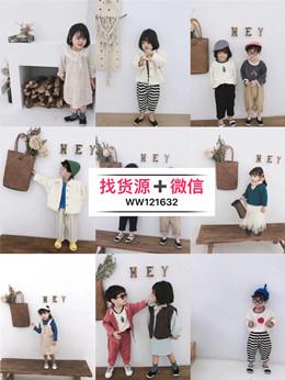 最新童装厂家货源,货源直供,接受实体批发,适合宝妈做的小