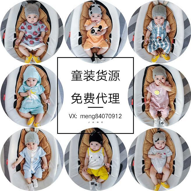 欧韩童装童鞋厂家一手货源,免费代理,加盟送精准客源引
