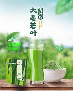 承接果蔬固体饮料代加工 微商产品