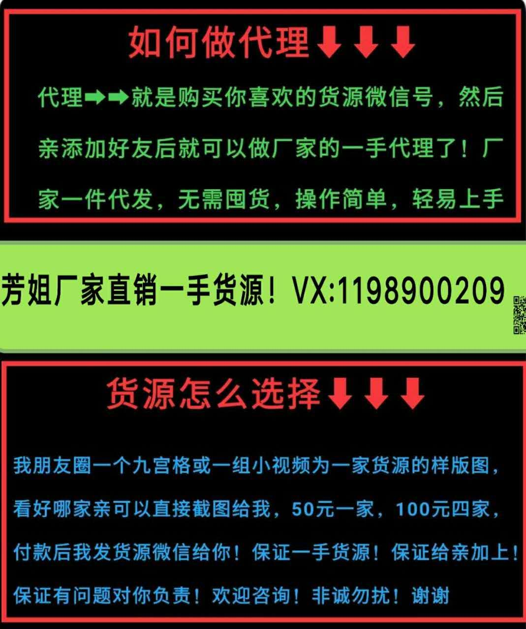 杭州四季青童装女装厂家直销一手货源对接批发市场