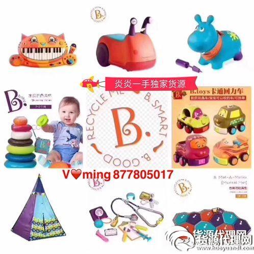 品牌童装货源一件代发,免费招微商代理