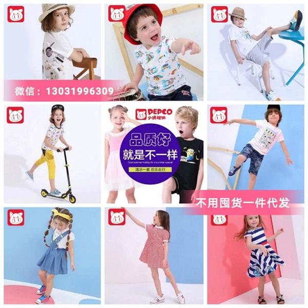 微商好项目,童装女装8000+厂家一手货源,一件代发 教精准客源引流