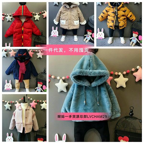 童装女装全部厂家直销,不用囤货,一件代发