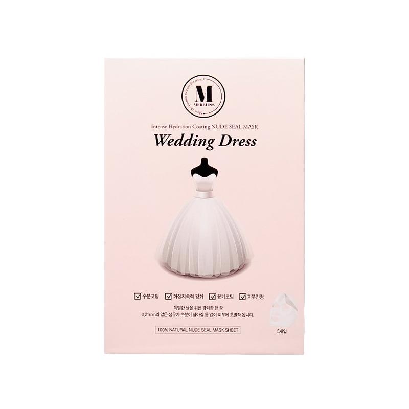 韩国MERBLISS Wedding Dress婚纱补水面膜批发零售招代