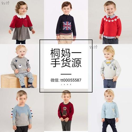 母婴玩具纸尿裤几千品牌一手货源厂家直销一件代发