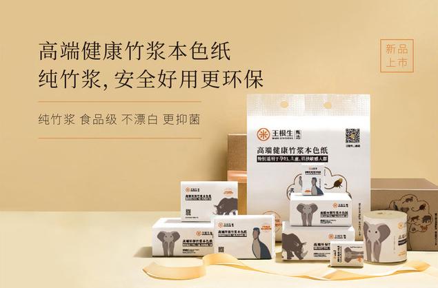 竹漿紙為什么這么貴,真的物有所值嗎?