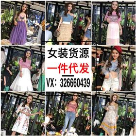微商女装货源  韩版女装童装 一件代发 招代理加盟  一