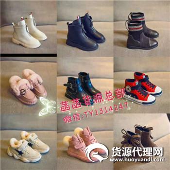 童装童鞋一手货源