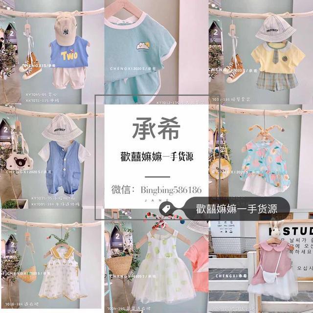歡囍嫲嫲家童装玩具母婴用品,厂家一件代发无需囤货