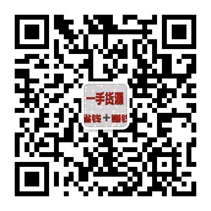 韩式星空咖啡【厂家直供】全网招商代理————效果怎么样?有没有副作用?